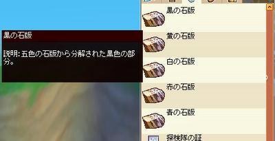 meisouki_720_Zitao02.1.JPG