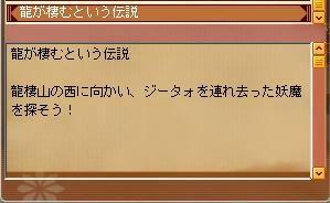 meisouki_723_Zitao02.4.JPG