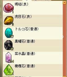 meisouki_728_Jem.JPG