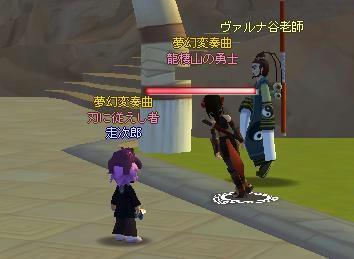 meisouki_752_Tilt.JPG