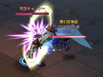 meisouki_762_DarknessKyonsea.JPG