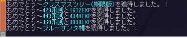 meisouki_778_WonderSox.PNG