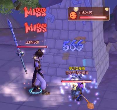 meisouki_783_vsHead.JPG
