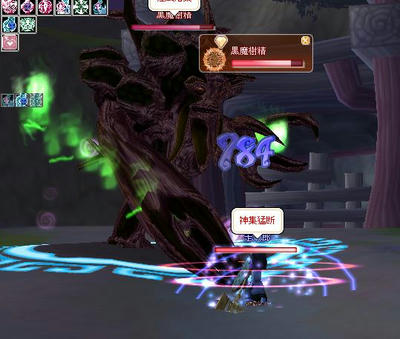 meisouki_799_Black_demon_tree.JPG