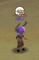 meisouki_817_Sly_trick.JPG