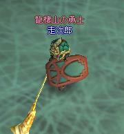 meisouki_826_KnightShield02.JPG
