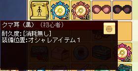 meisouki_830_Lucky.JPG