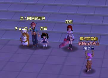 meisouki_832_EventNPC.JPG