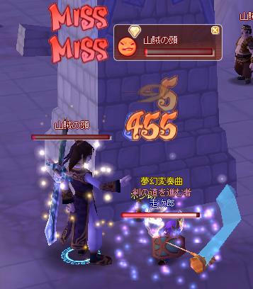 meisouki_846_VS_banditHead02.JPG