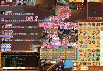 meisouki_848_VS.Suohni02.JPG