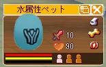 meisouki_866_Pet.JPG