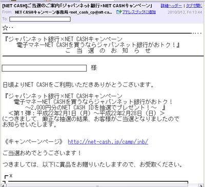 meisouki_869_NET_CASH.PNG