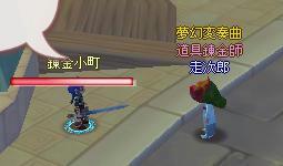 meisouki_880_AlchemyCompetition01.JPG