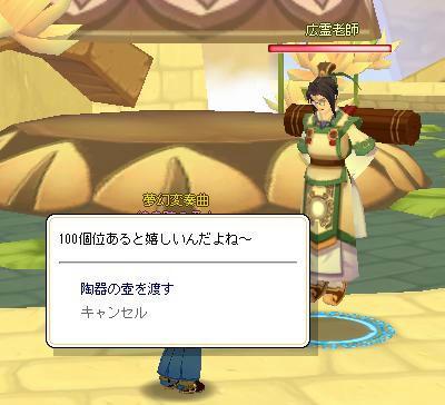 meisouki_900_KoureiRoushi.JPG