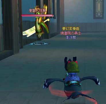 meisouki_909_DragonWarrior02.JPG