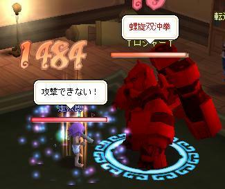 meisouki_927_spiralFist02.JPG