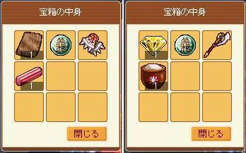 meisouki_931_TreasureBox2010.04.15.JPG