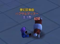 meisouki_1001_NormalActive.JPG