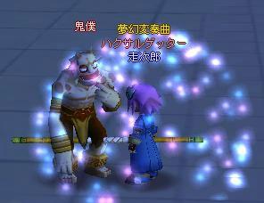 meisouki_1002_NormalActive02.JPG