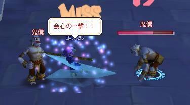 meisouki_1003_NonRink.JPG
