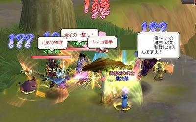 meisouki_1046_Kinokogari.JPG