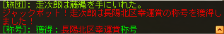 meisouki_1049_NorthAreaLucyPrize.PNG