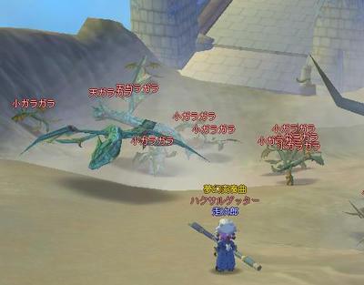 meisouki_1056_Mt.Dragon01.JPG