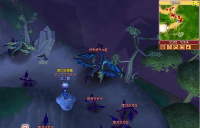 meisouki_1057_Mt.Dragon02.JPG