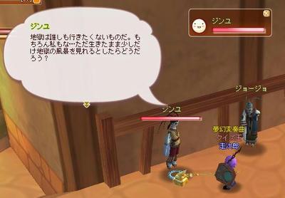 meisouki_1072_Jyoukyoubyou.JPG