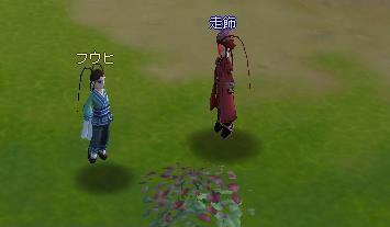 meisouki_1094_Teach03.JPG