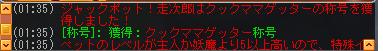meisouki_1110_CockMamaGetter.PNG