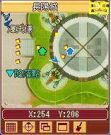 meisouki_1121_kouyoubaba02.JPG