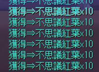 meisouki_1123_MOMIZIx10.PNG