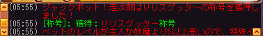 meisouki_1125_LilithGeter.PNG