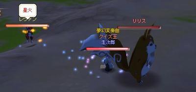 meisouki_1127_LongShot.JPG