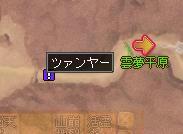 meisouki_1069_DoukakuNPC.JPG