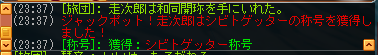 meisouki_1136_ShibioGetter.PNG