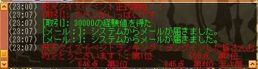meisouki_1144_MaxBag.PNG