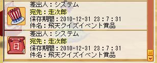 meisouki_1145_MaxBag02.PNG