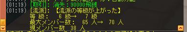 meisouki_1153_RyuhaLV7.PNG