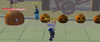 meisouki_1156_Halloween2010-02.JPG