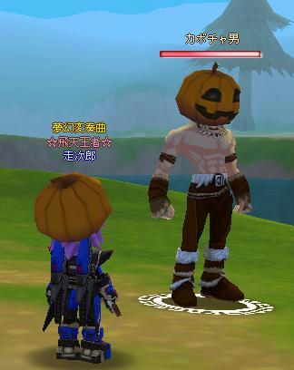 meisouki_1175_PumpkinMan.JPG