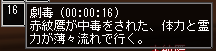 meisouki_1192_SuzakuTower01.PNG