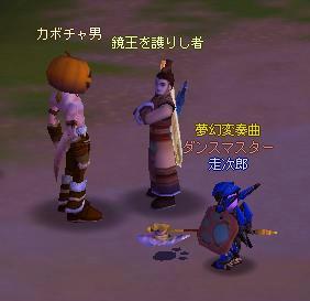 meisouki_1199_PumpkinMan02.JPG