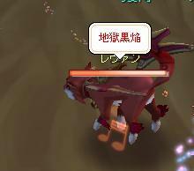 meisouki_1216_OtherFire61.JPG
