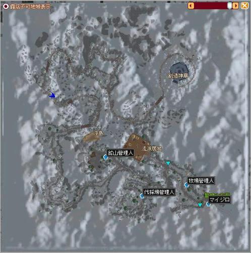 meisouki_1223_Mt.Konron01.JPG