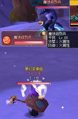 meisouki_1238_Mt.Konron15.JPG