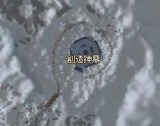 meisouki_1237_Mt.Konron14.JPG