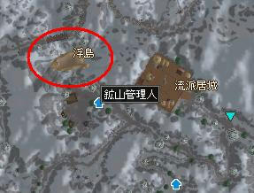 meisouki_1236_Mt.Konron13.JPG