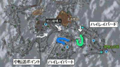 meisouki_1243_HunterMap.JPG
